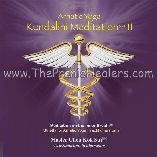 Arhatic Kundalini Meditation II